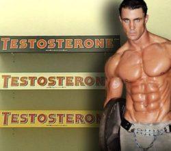 Выработка тестостерона у мужчин и влияние на организм