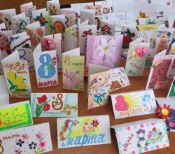 Как выбрать крутую открытку в подарок?